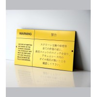 Warning Nameplate Engraved in Traffolyte Plastic